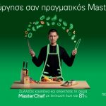 Create as a real Masterchef